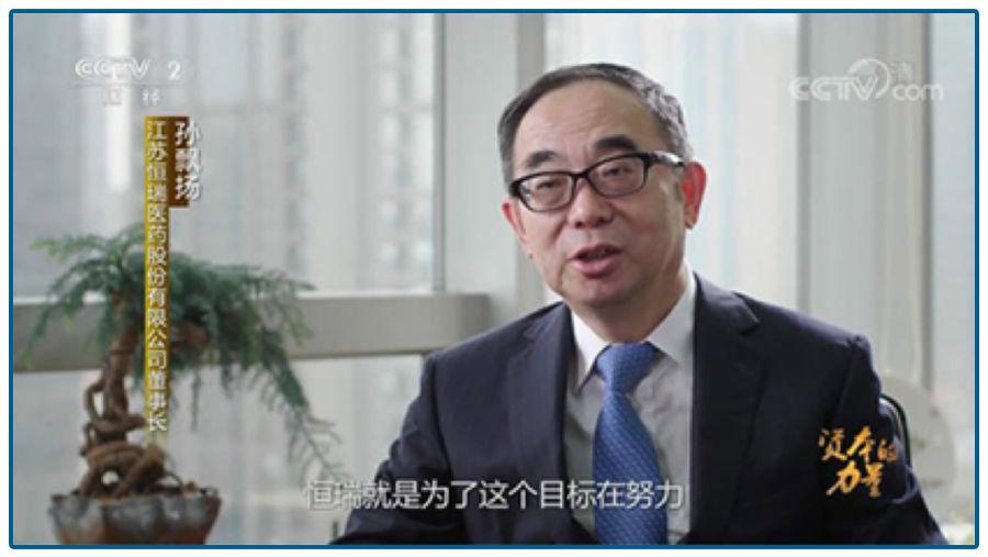 中国最牛夫妻!各有公司总值超5100亿 为啥被吐槽