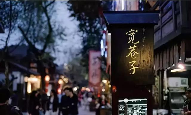 国内10大特色商业街区全盘点