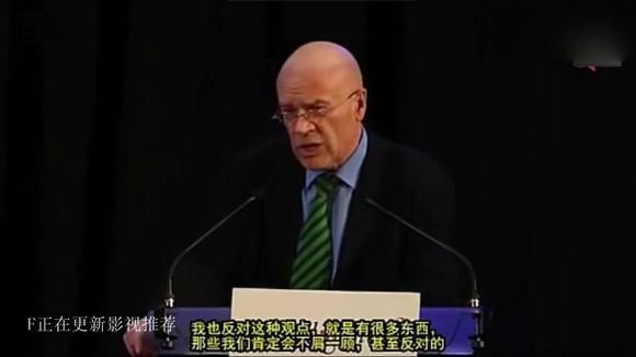 外国教授犀利点评美国和中国,中国有自己的标准,很了