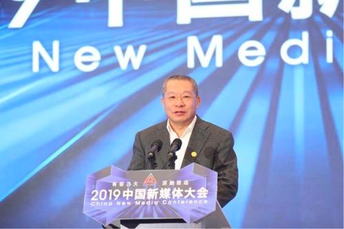 央视副台长孙玉胜:媒体的影响力和话语权并不来自娱乐,而是新闻