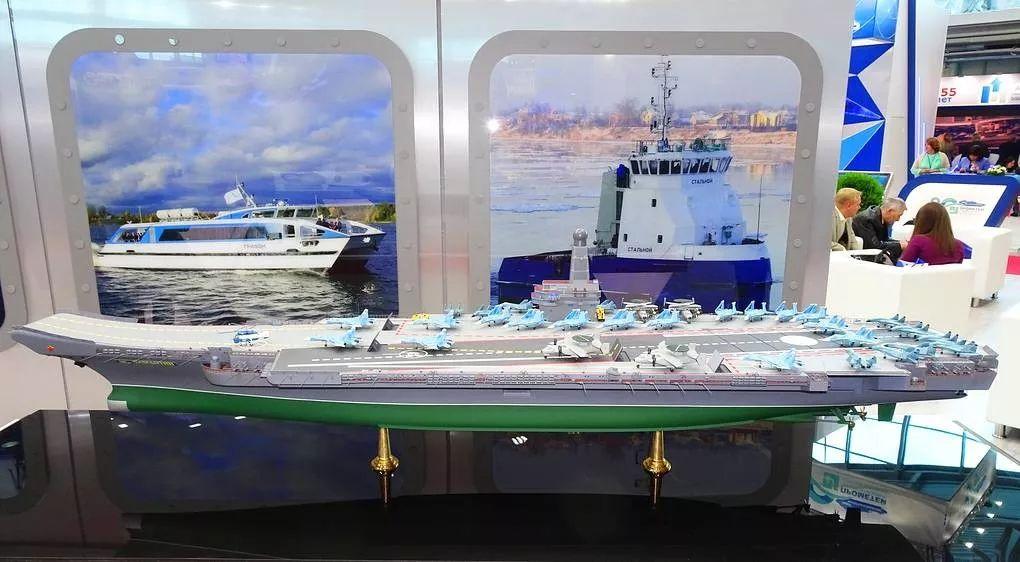 """俄罗斯宣布:启动""""新一代核航母""""战术指标制定工"""