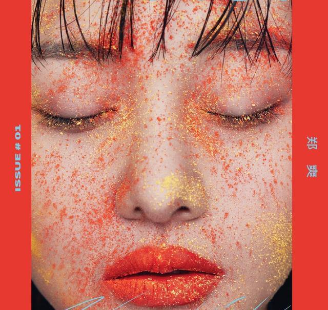 郑爽拍大片一改少女外表,尝试红唇烟熏妆,还撞脸张馨予