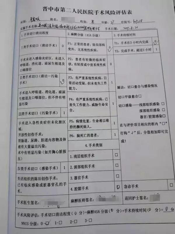 福州一女子谩骂护理「是社会最初级的人」,被行政拘留 5 日 | 丁香早读