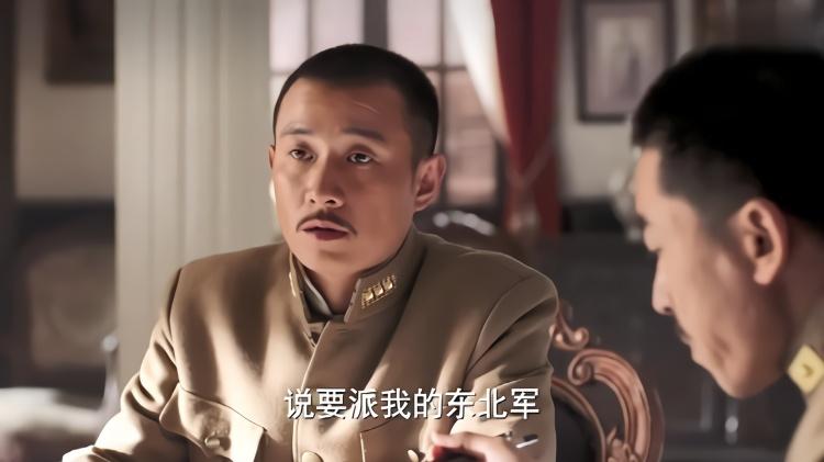 老蒋召开秘密会议,强迫汉卿带东北军出征,汉卿这次是躲不过了