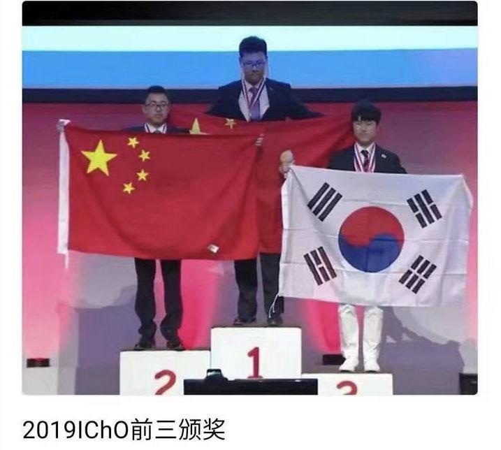 中国队又包揽化学奥赛第一,夺三金一银