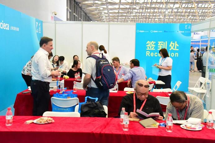 第十一届上海国际石油和化工技术装备展览会今日在沪盛大开幕