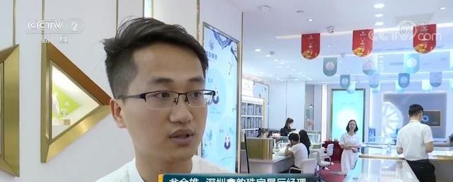 """黄金1克涨60,金条销量却凉!""""中国大妈""""为啥不跟?"""