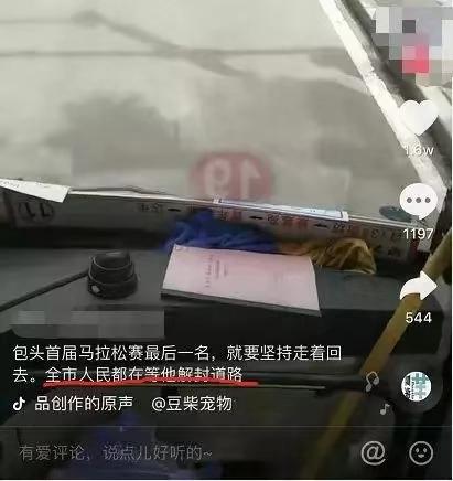http://www.hljold.org.cn/shehuiwanxiang/212466.html