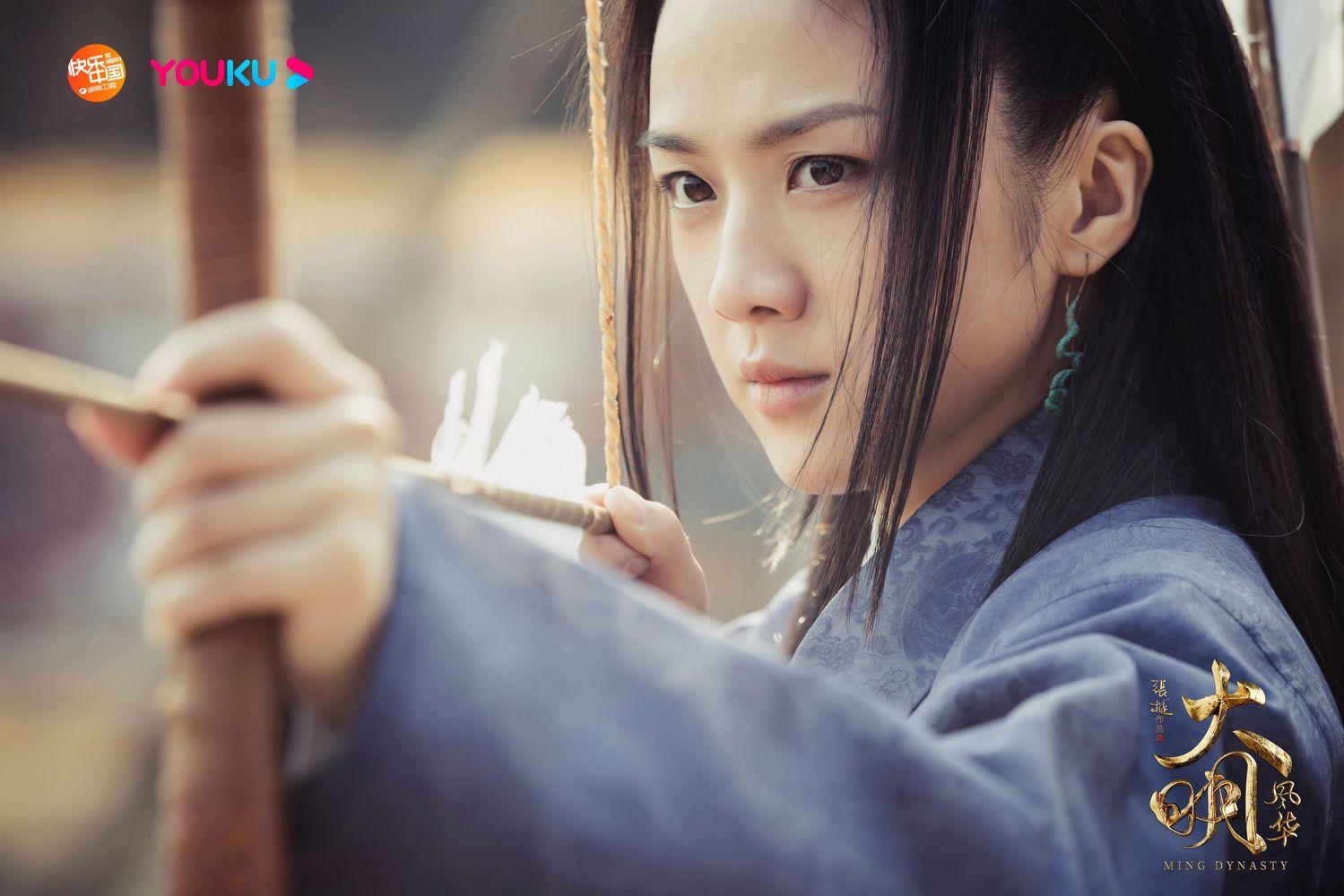 大明 湖南卫视《大明风华》首播霸屏 获双网同时段收视第一