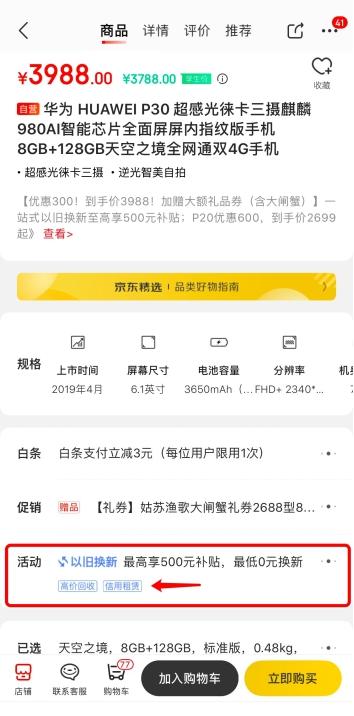 http://www.shangoudaohang.com/wuliu/208189.html