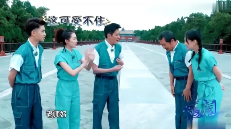 遇见天坛:张国立太皮了,一句话直接把冯绍峰整懵圈,太可怜了