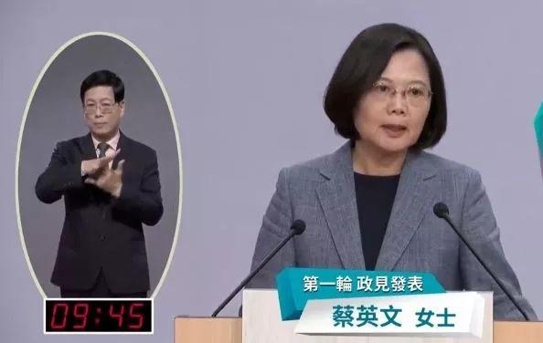 魔兽世界赚钱:2020台湾地区领导人选举首场政见会登场 韩、宋、