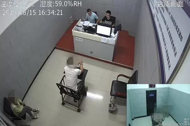 """嫩江市公安局破获一起""""套路贷""""电信诈"""