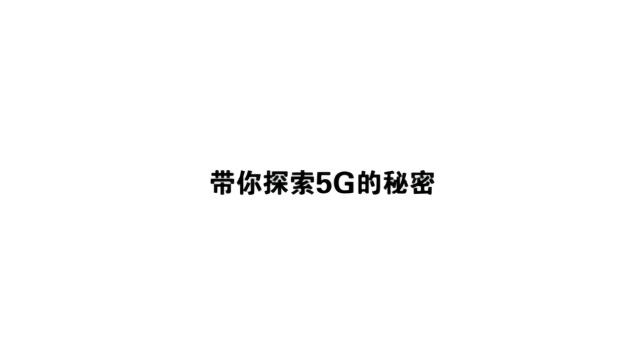 #5G生活 从京东开始#