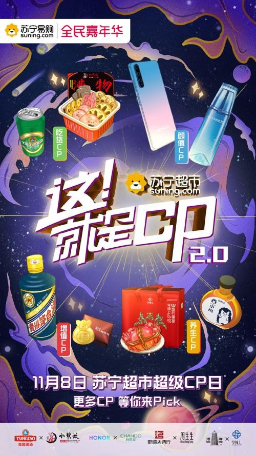 http://www.jindafengzhubao.com/zhubaozhanlan/39112.html