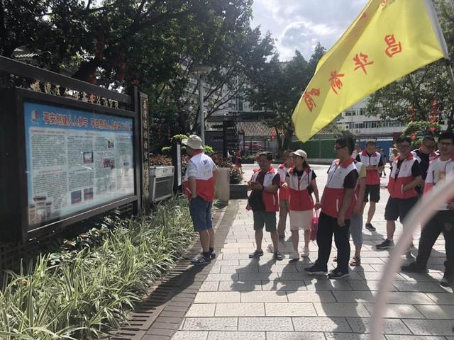 创文|荔湾:社区因志愿者更美