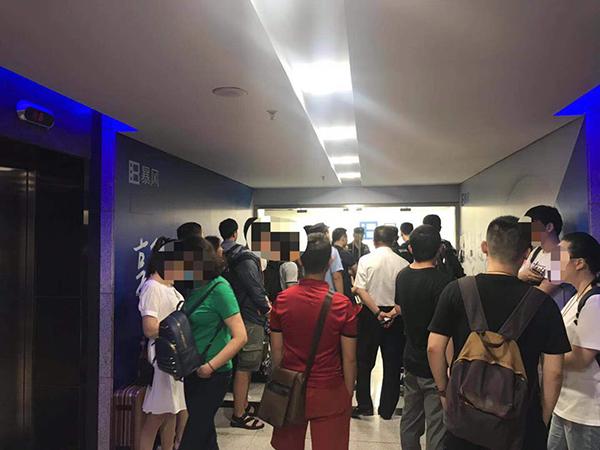 冯鑫被捕后上百投资者上门讨要投资款,官方约谈暴风金融高管
