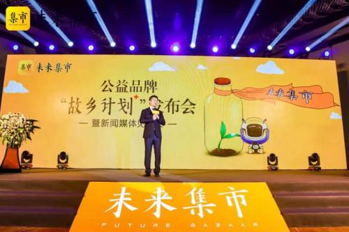 根据未来集市创始人吴召国的想法