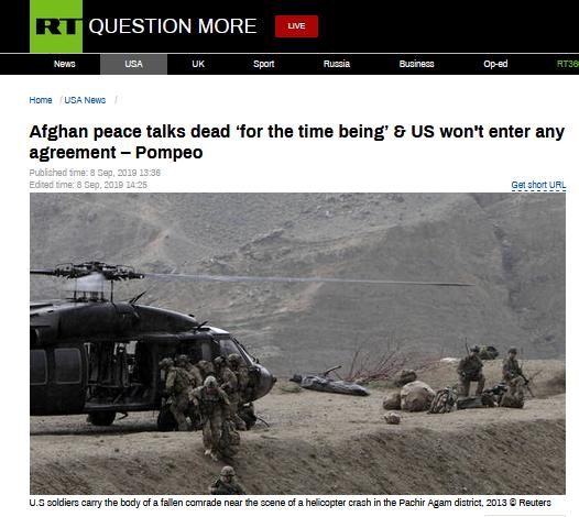 蓬佩奥:除非塔利班承诺,否则不会达成任何协议