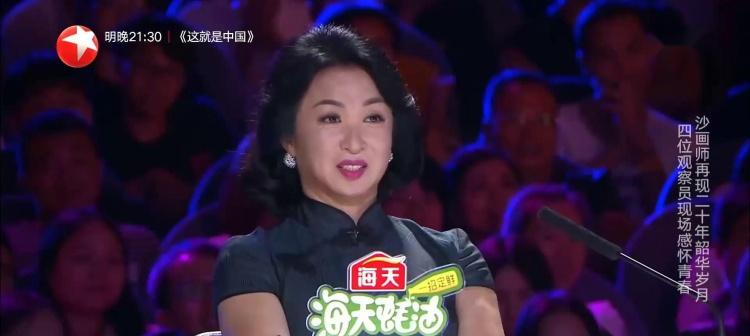 中国达人秀第六季:沙画艺术家佩服全场,惟妙惟肖让人不已惊艳战略管理步骤具体过程图片