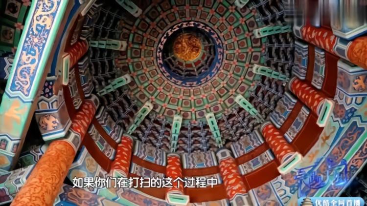 综艺:祈年殿仅靠28根柱子支撑,张国立冯绍峰皆被古人智慧震撼