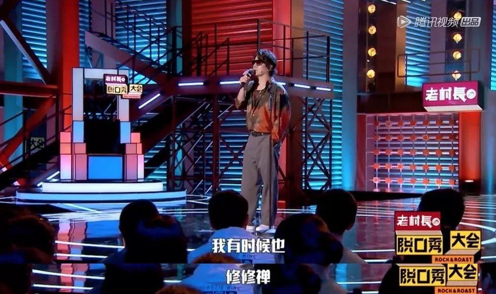 扯白||朴树、郑钧、陈辉,为什么这些摇滚老boys还是那么帅?