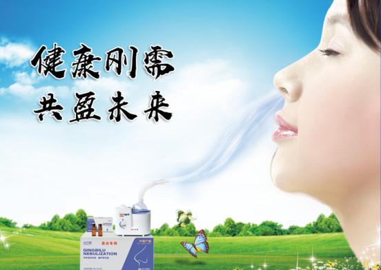 鼻健康品牌