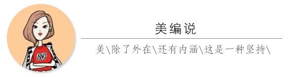 想要好看有气质的日系短发?跟这6位日本女神学就对了