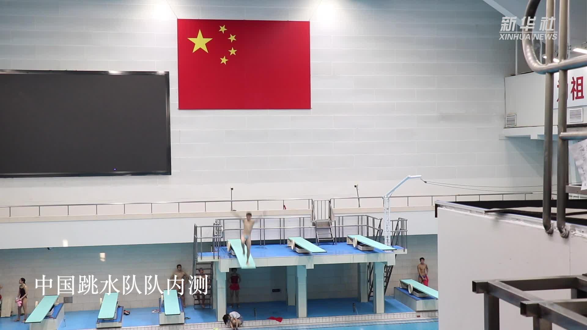 """中国跳水队冬训测验自设""""达标线""""周继红满意全年表现"""