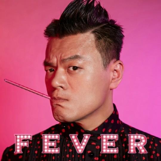 """朴振英 朴振英新曲《FEVER》各大榜单获好评 """"传奇歌手""""魅力证明"""