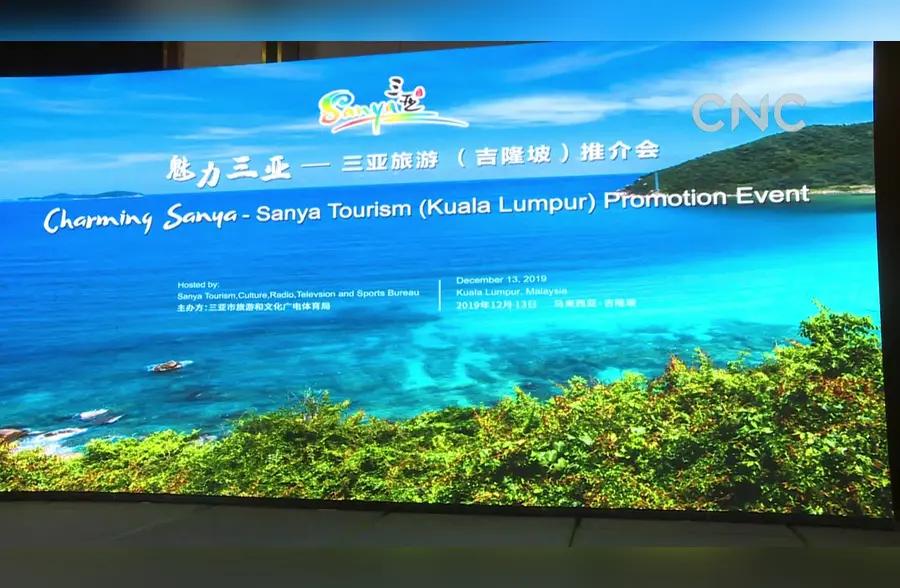 三亚在马来西亚设立旅游推广中心推动两国文旅合作