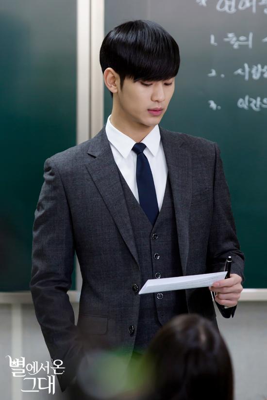 金秀贤将特别出演《德鲁纳酒店》大结局 角色暂时保密