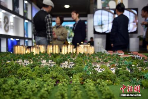 北京房价真降了!报告:较两年前高点已下降近两成