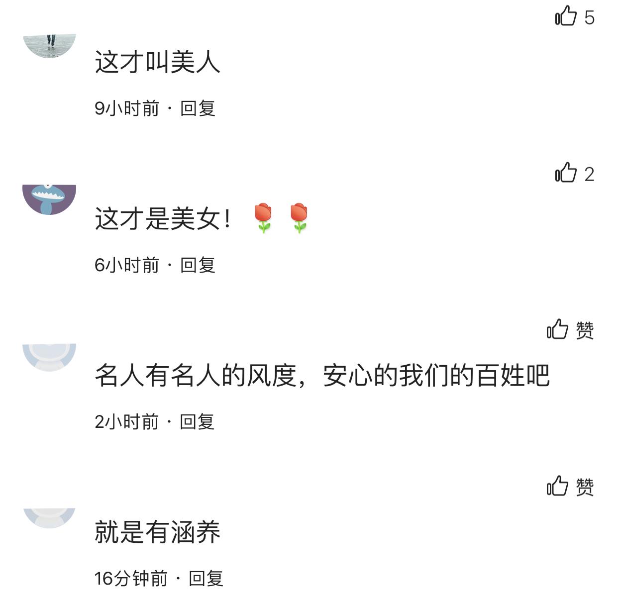56岁央视主持人李修平近照,优雅有气质,网友:这才叫美人
