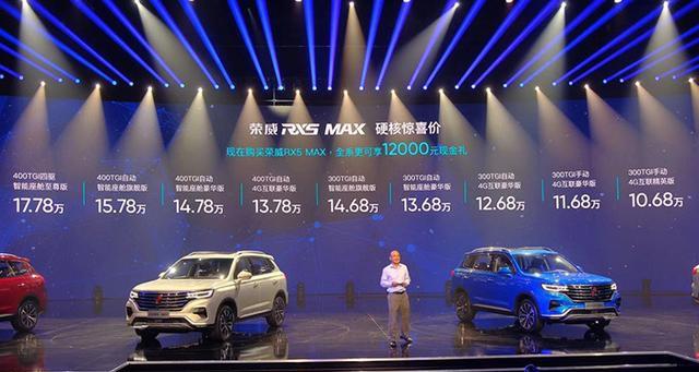 全球首款智能座舱SUV来了,能刷脸点火,还能K歌,只需11.88万起
