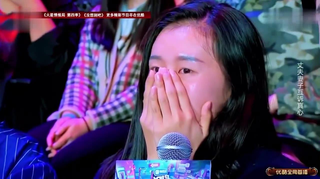 没想到吧:王祖蓝:你喜不喜欢我?观众:不喜欢!下一秒高能预警