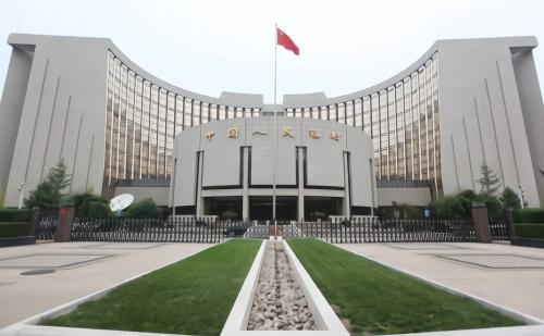 """关于中国法定数字货币,央行""""官宣""""来了 (图)"""