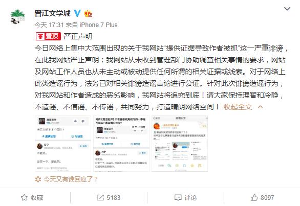 http://www.hljold.org.cn/shehuiwanxiang/206384.html