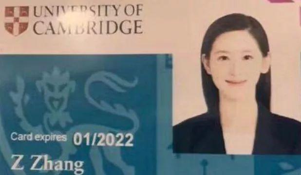 章泽天疑似赴剑桥深造,一直走的学霸路线,和刘强东是相互成就