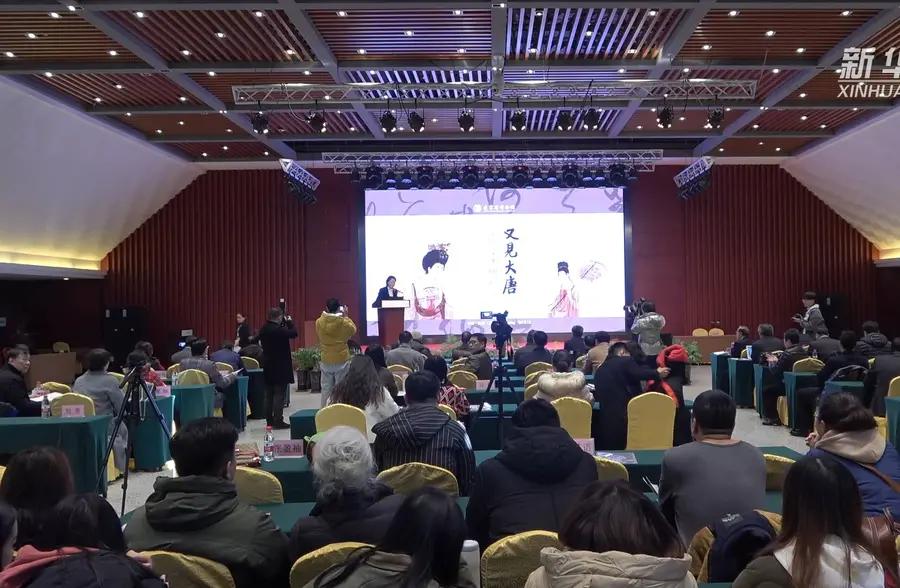 """""""又见大唐""""国际学术研讨会在沈阳举行"""