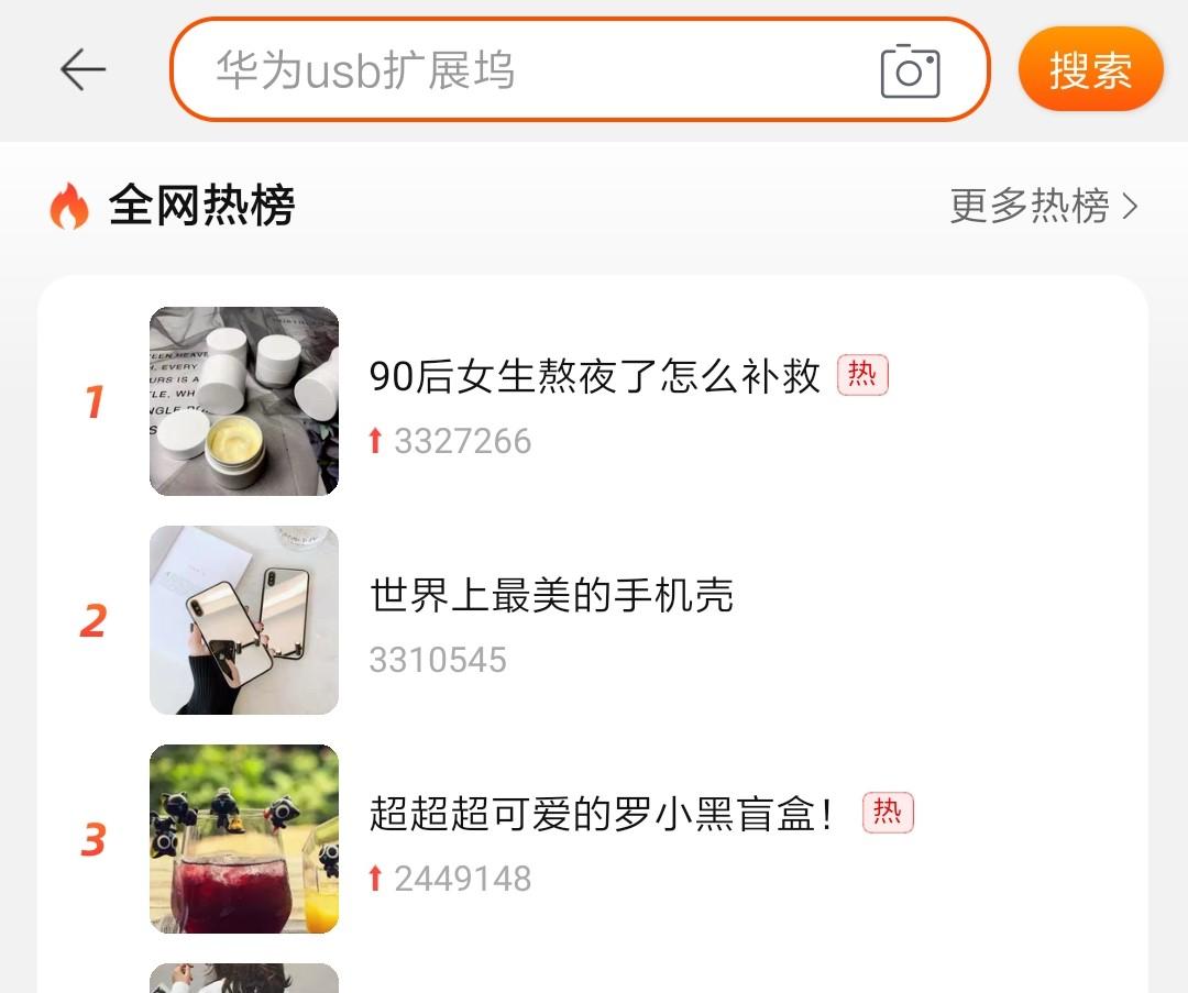 http://www.xqweigou.com/dianshangyunying/62179.html