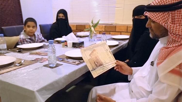 沙特阿拉伯放宽女性旅行限制:可独自入住酒店