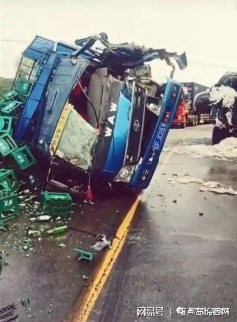 建昌火石岭事故,车里人,啤酒满地都是