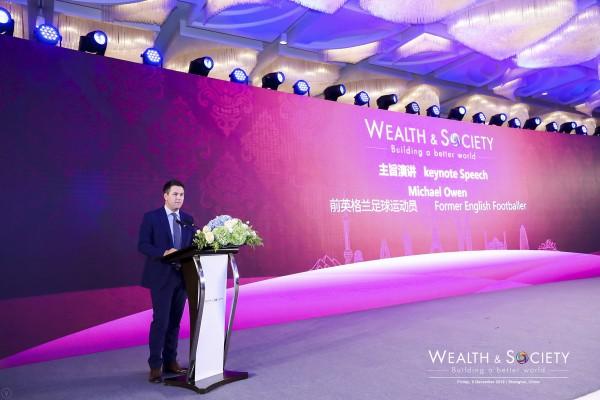 [滚动]中华演讲局成员著名球星