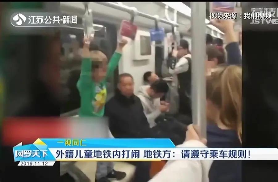 一视同仁!外籍儿童地铁内打闹,地铁方:请遵守乘车规则
