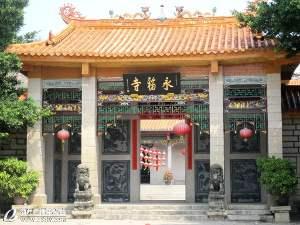 广东潮州饶平虎头山永福寺 永福寺营业