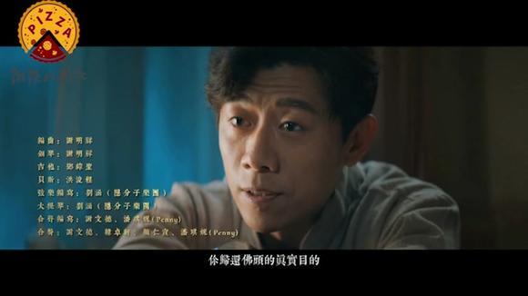 周华健演唱《笑傲江湖》主题曲《风笑痴》真正的天王