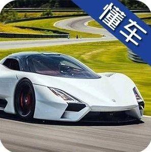 这三款车全球最快,速度超高铁,赶飞机