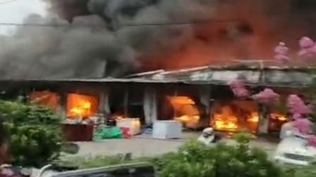 突发!江苏兴化水产市场大火 目击者:螃蟹被烤熟