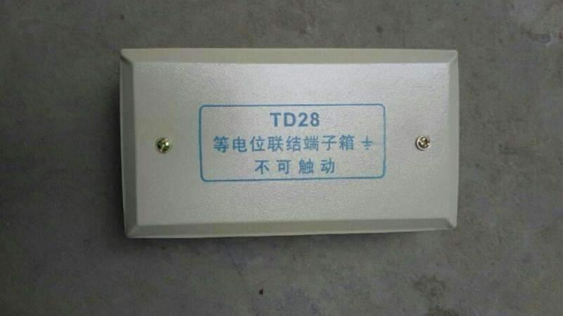 C87D475F559FC9355F61C925AB7ED90DEB83D12D_size27_w800_h450.jpeg